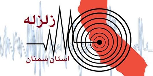 زلزله 3.4 ریشتری قلب کویر را لرزاند/ زمینلرزه طرود تلفات و خسارتی نداشت