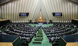 مجلس یکشنبه و دوشنبه نشست علنی دارد/وزرای ارشاد و نفت به سؤالات نمایندگان پاسخ میدهند
