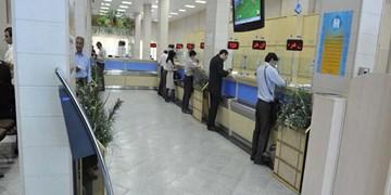 تشکیل134 هزار  پرونده اخذ تسهیلات ضدکرونایی در بانکها/ 5550 واحد موفق به دریافت وام شدند