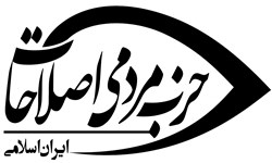حزب مردمی اصلاحات: دستگاههای نظارتی انتظار بر خرید و فروش اقلام بهداشتی و  ضد عفونی کننده نظارت کند