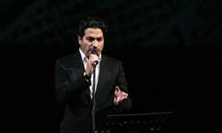 همایون شجریان خواننده سریال شد/انتشار ترانه جدید با صدای سالار عقیلی+آهنگ