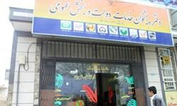 پلمب دفاتر تجاری تا 29 اردیبهشت تمدید شد/ درخواست برای مساعدت سازمان مالیاتی