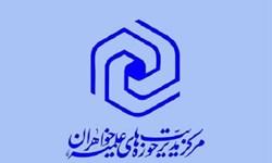 افتتاح 42 پروژه عمرانی حوزههای علمیه خواهران سراسر کشور