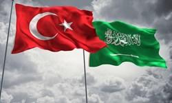 روزنامه ترکیهای ریاض را به حمایت از تروریستها در سوریه متهم کرد