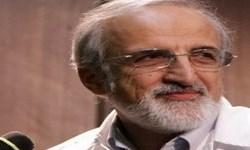 تجلیل از پدر کوهورت ایران در شیراز
