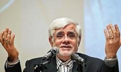 استعفا در لابهلای سطور یک گزارش!/ گلایههای عارف از اصلاحطلبان
