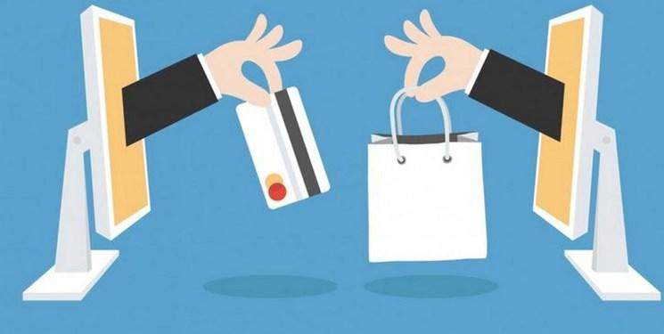 امکان رصد نحوه شکایتها از کسبوکارهای الکترونیک برای مشتریان فراهم شد