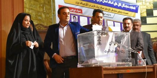 8 نماینده فارس در اتاق اصناف ایران مشخص شدند