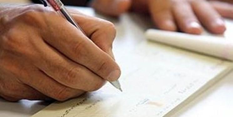 صدور چک در وجه حامل از 22 آذر ممنوع است/ وظایف جدید صادرکنندگان و گیرندگان چک