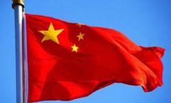 فرو ریختن هتلی در جنوب شرق چین