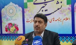 طرح یکشنبههای علوی اجرا میشود/ برگزاری جشنواره دوسالانه کتاب غدیر