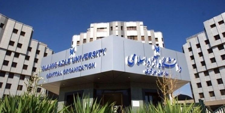 رئیس پژوهشگاه و شبکه آزمایشگاهی دانشگاه آزاد منصوب شد