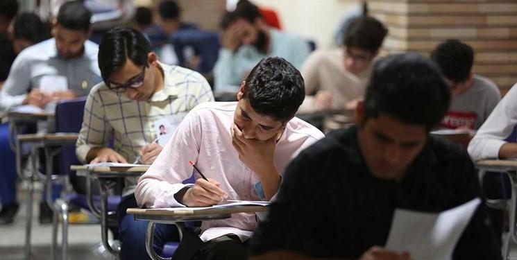 سد مافیایی در برابر حذف غول آموزش عالی