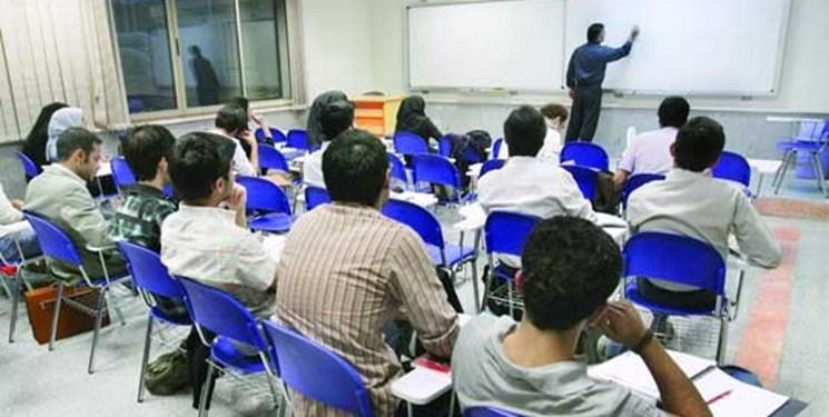 فارس من  پاسخ وزارت علوم به کمپینهای لغو امتحانات حضوری/ ۳ ماه برای این تصمیم فکر شده است