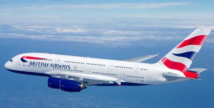 خطوط هوایی انگلیس پروازهای خود به ایران را متوقف میکند   نسخه چاپی خبر    خبرگزاری فارس
