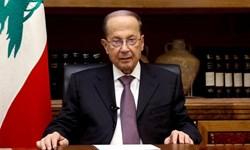 عون:  لبنان در بحران بیسابقهای قرار دارد/امید به تغییر وجود دارد
