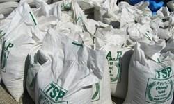 تولید سالانه بیش از 80 هزار تن کود شیمیایی توسط یک کارخانه در ایلام