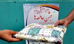 مشارکت 2.6 میلیارد تومانی مردم خراسانجنوبی در جشن عاطفهها