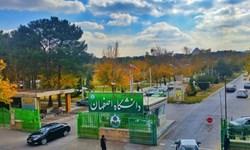 افتتاح پروژههای عمرانی در دانشگاه اصفهان