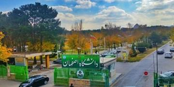 افزایش 60 درصدی مقالات بینالمللی و ۲۰۰ درصدی اختراعات دانشجویان دانشگاه اصفهان