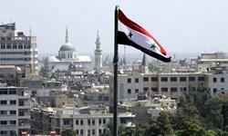 باز شدن پای شرکتهای اروپایی به سوریه با وجود تحریمهای آمریکا
