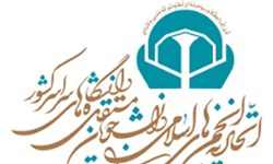 بیانیه انجمنهای اسلامی دانشجویان مستقل درباره مصوبه اخیر شورای نگهبان