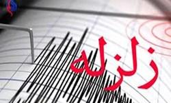 زلزله 3.1 ریشتری قطور خوی را لرزاند