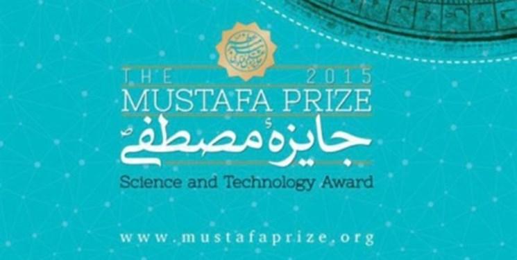 انتقال علم و فناوری در جهان اسلام با جایزه مصطفی(ص) محقق میشود