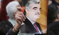 حکم دادگاه بینالمللی  ترور «رفیق الحریری» فردا اعلام میشود