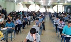 فرصت مجدد برای آزمون ورودی مدارس استعدادهای درخشان