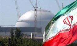 واشنگتن معافیتهای همکاری هستهای با ایران را برای 60 روز تمدید کرد