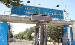انتشار بیش از 1200 مقالهISI از سوی اساتید دانشگاه تبریز / اتمام 28 طرح تحقیقاتی