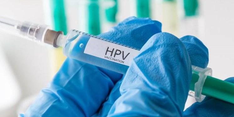 واکسن ایرانی «HPV» تا پایان سال به تولید انبوه میرسد