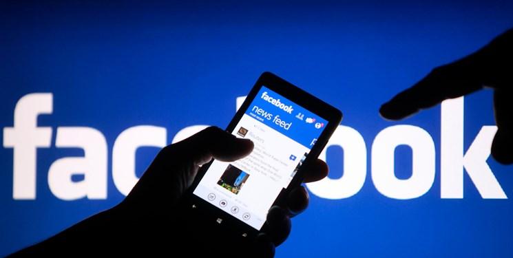 اقدام جدید ضد ایرانی از فیسبوک