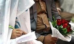 سال کم عروس!/ ازدواج به وقت گرانی!