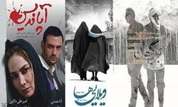نامزدی ۳ فیلم ایرانی در جشنواره آسیاپاسفیک