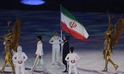 مشعل بازیها خاموش شد/تحویل پرچم شورای المپیک آسیا به میزبان 2022 + تصاویر