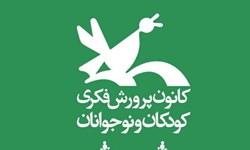 اجرای  طرح «پیک سفید سلامت» در زنجان/ مراکز کانونی یک هفته تعطیل میشود