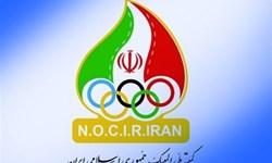 واریز بودجه 12 میلیاردی کمیته المپیک به فدراسیونها