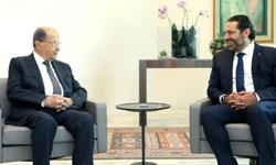 میشل عون: اگر کابینه لبنان تشکیل نشود، به پارلمان مراجعه میکنیم