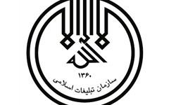 صدور تعداد ۸ فقره پروانه فعالیت خانه قرآن شهری و روستایی در شهرستان سنندج