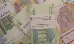 طرح جامع اصلاح نظام بانکی در مجلس بررسی میشود