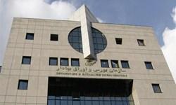رئیس سازمان بورس تا دو هفته آینده مشخص میشود/ قانون درمورد پذیرش و یا عدم پذیرش استعفا حرفی نزده است