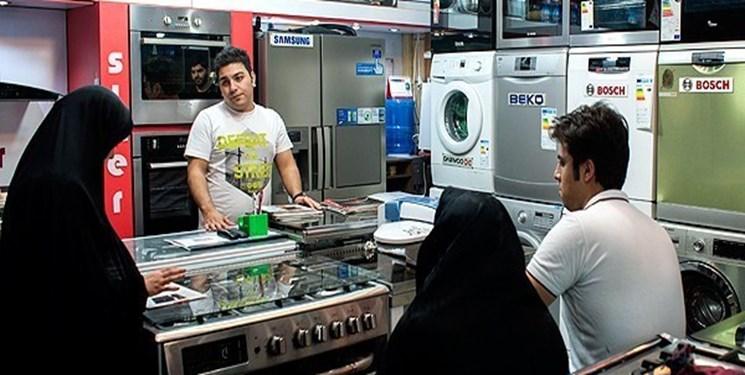 برنامه وزارت صنعت برای تامین لوازم خانگی زوج های جوان