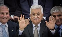 پاسخ گوترش به «عباس» درباره برگزاری اجلاس صلح خاورمیانه
