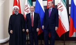 تهران امروز میزبان نشست سران سه کشور روند صلح سوریه