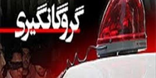 آزادی گروگان 40 ساله در کرج/چهار نفر دستگیر شدند