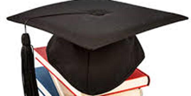 ثبتنام مصاحبه دکتری با آزمون و بدون آزمون دانشگاه آزاد تمدید شد