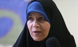 فائزه هاشمی: اصلاحطلبان نسبت به مسائل و مشکلات بیتفاوت شدهاند