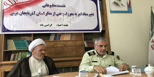 امر به معروف و نهی از منکر فقط حجاب نیست/ پیروزی انقلاب اسلامی بر پایه امر به معروف و نهی از منکر است